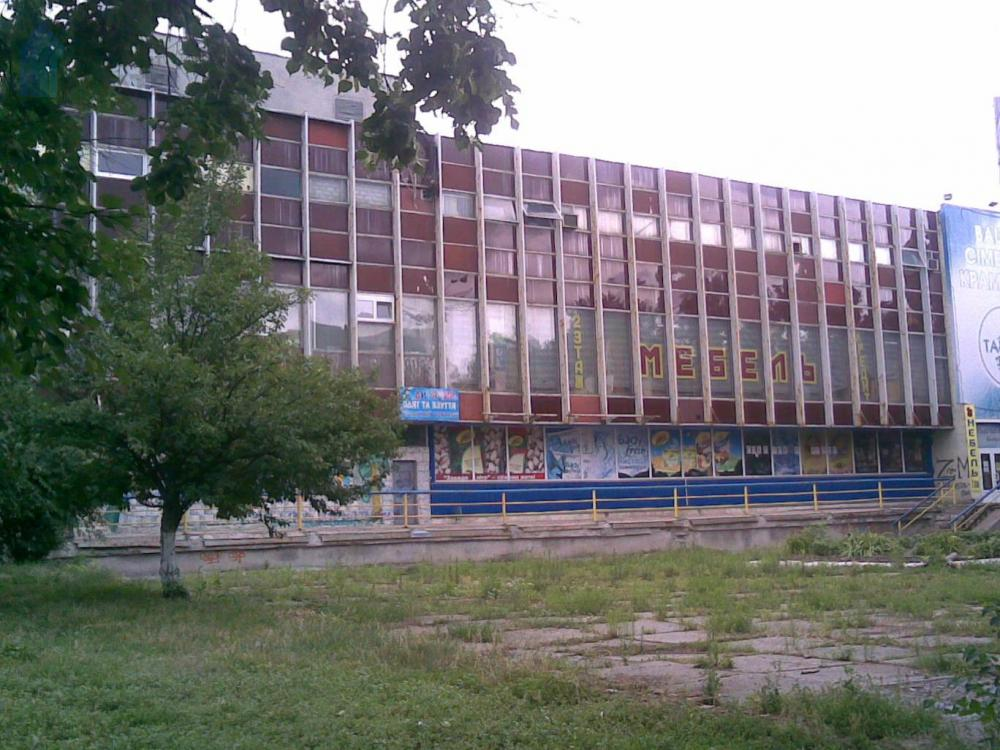 building for sale in Kharkiv